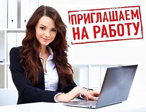 Специалист на первичную документацию Алматы