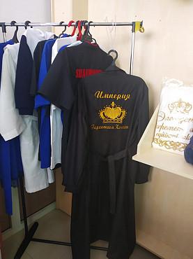 Пошив спецодежды с логотипом Усть-Каменогорск