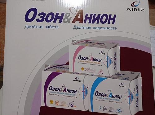 Прокладки лечебные гигиенические Нур-Султан