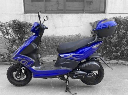 куплю скутер Кордай