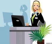 Администратор в офис Актау