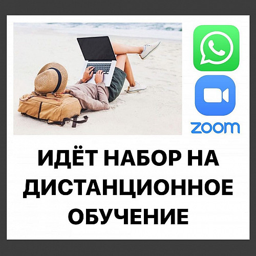 Ассоциация автошкол Казахстана Караганда