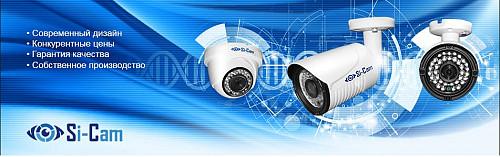 видеокамеры всех видов производства Россия Алматы