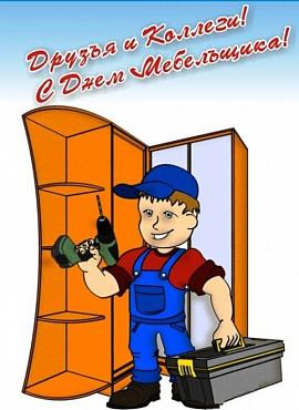 мебельщик сборка , разборка и ремонт мебели. Жиһаз жасаймыз Актобе