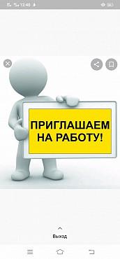 требуется на постоянную работу оператор на тел звонки Алматы
