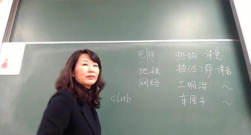Учитель Китайского Языка Алматы