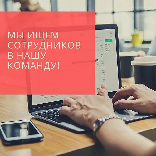 Требуются сотрудники с навыками оператора Алматы