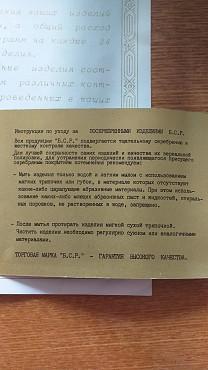 продам блюдо Темиртау