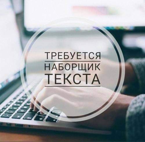 Перепечатка текста Петропавловск