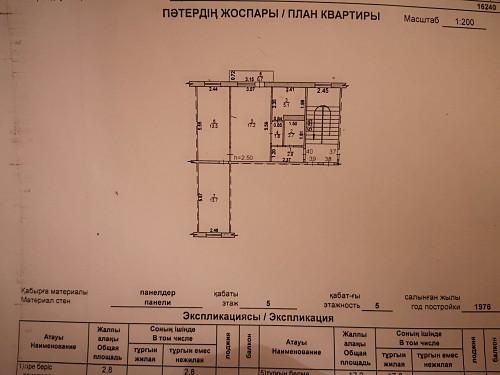 Продам 3-х комнатную квартиру Аягоз