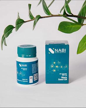 Витамины, фито-стволовые клетки, масло черного тмина Алматы