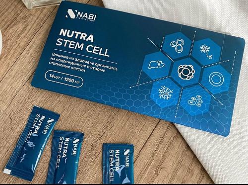 nutra stem cell, витамины, фито-стволовые клетки, бады. Алматы