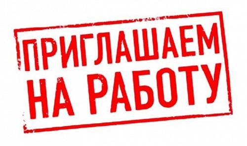 Диспетчер-телефонист Павлодар