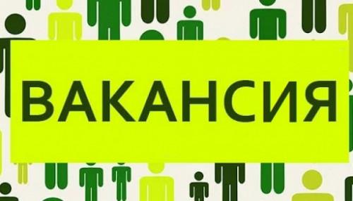 Требуется! Дежурный администратор Павлодар