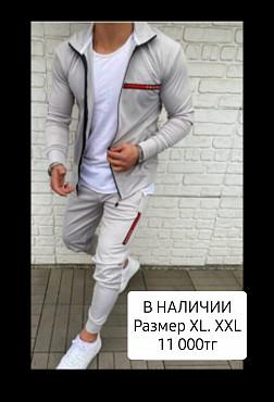 Продам новый спортивный костюм. Турция Актобе