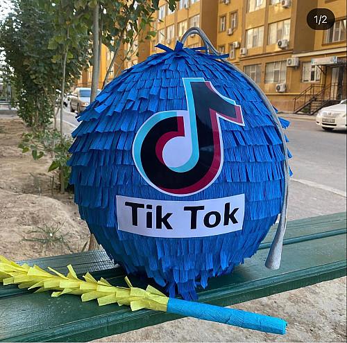 Пиньята для детей Алматы