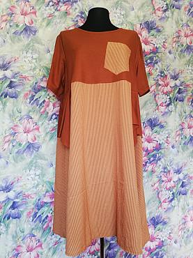 Повседневные платья для женщин Нур-Султан