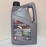 RAIDO Extra RN 5W-40 - синтетическое моторное масло Алматы