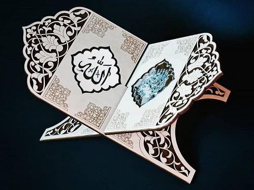 Подставка для Корана. Алматы