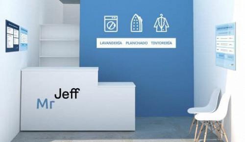 Сеть прачечных Mr.Jeff стала ещё доступнее и ещё ближе Алматы