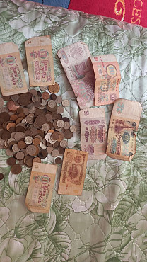 Деньги советского времени Уральск