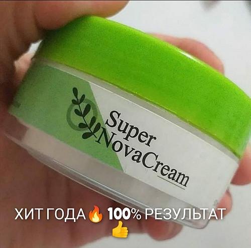 super nova krem Алматы