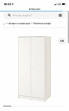 Сборка разборка мебели мебельщики ремонт замена фурнитуры и т.д. Затобольск