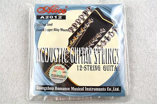 Продам струны для 12 странной гитаре Нур-Султан