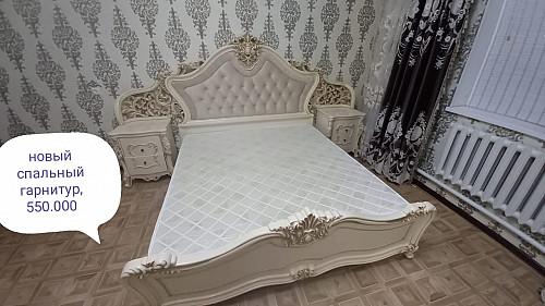 продаётся новый спальный гарнитур Жанаозен