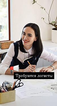Логист Шымкент