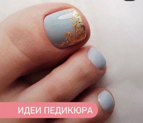 педикюр с обработкой пяток Алматы