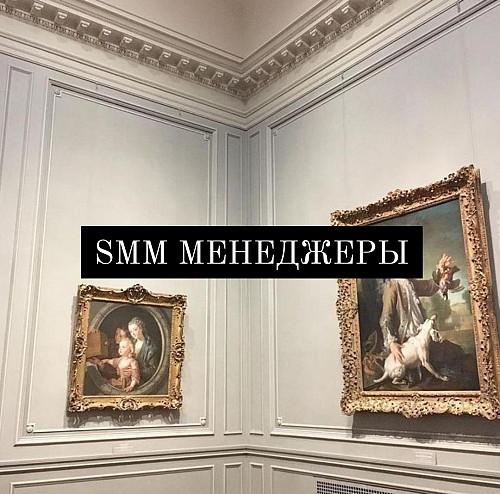 Смм менеджер Шымкент