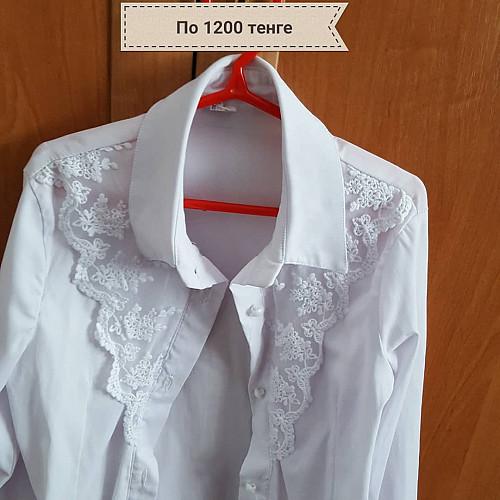 продам рубашки школьные для девочек Алматы
