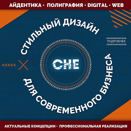 Графический дизайнер, каталоги, презентации, полиграфия, реклама, меню, соц.сети, упаковка Уральск