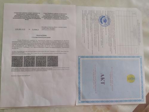 Продам участок Алматы