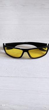 Антибликовые очки Алматы