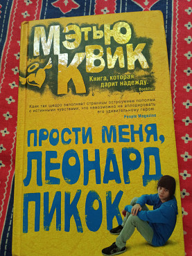 Продам книги Алматы