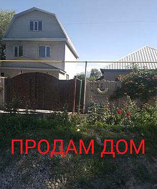 Продам два дома на участке Енбекши