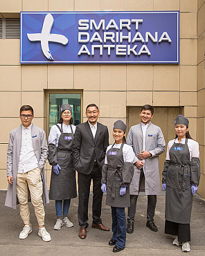 Процедурный кабинет на Жангир Хана, 1! Алматы