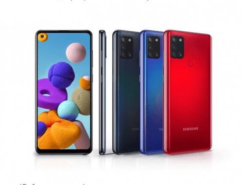 Samsung a 21 s, 50000 Нур-Султан