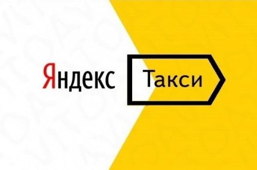 Требуются водители с личным авто в Яндекс Такси Тараз