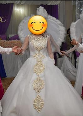 платье на Қыз ұзату Алматы