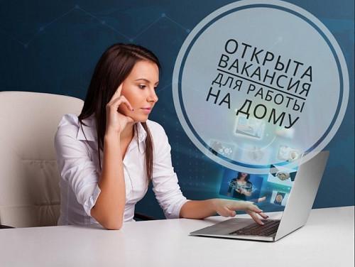 требуются сотрудники Алматы