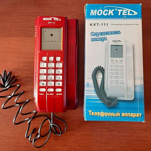 телефон с определителем Костанай