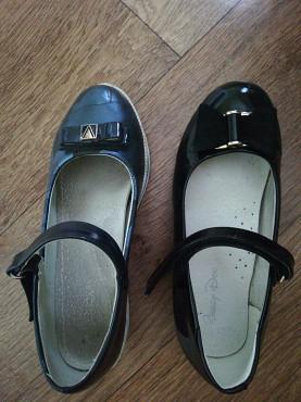 туфли Алматы