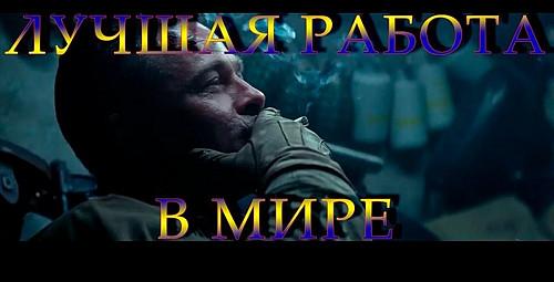 Услуги грузоперевозок/грузчиков Караганда