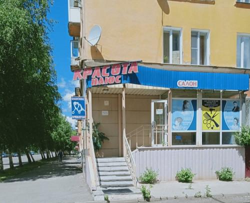 Продам действующий салон красоты 21.000.000 Усть-Каменогорск
