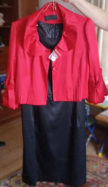 платье пиджак Алматы