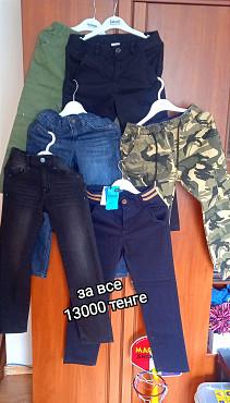 штаны на мальчика Алматы