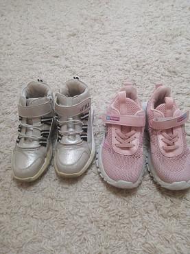 обувь детская Петропавловск